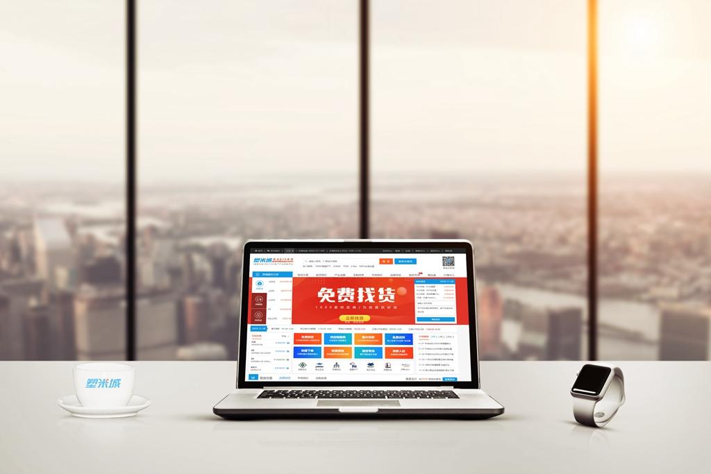 9月12日ABS千赢国际登录/PS千赢国际登录市场早间提示